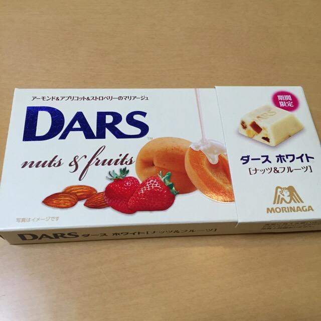 森永 ダース ホワイト ナッツ&フルーツ
