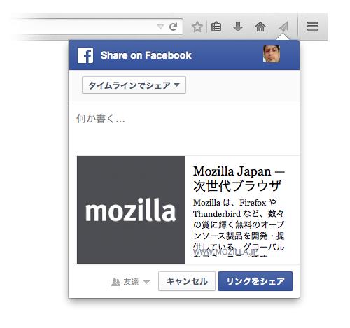 Firefox35.0-共有