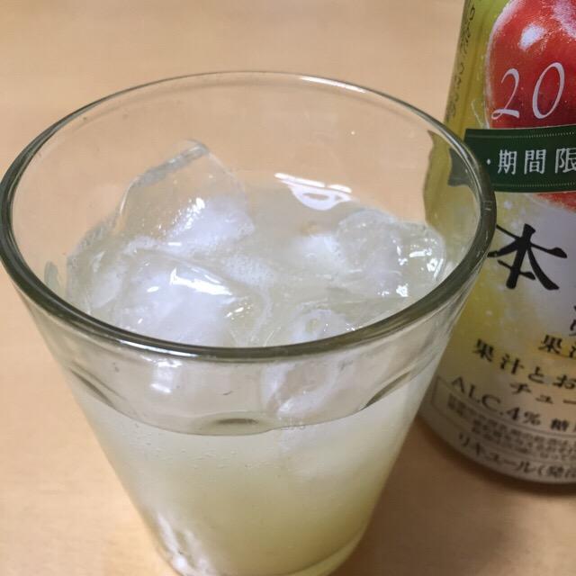 本搾り りんご-中身