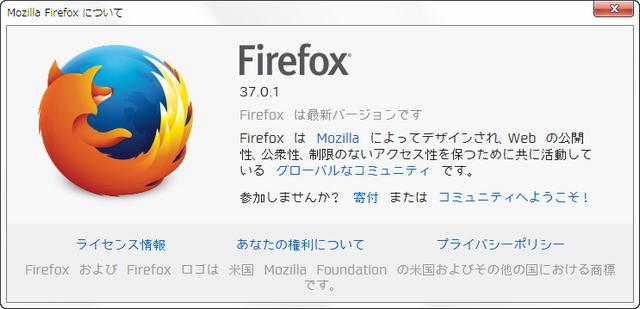 2015-04-03-ff37.0.1